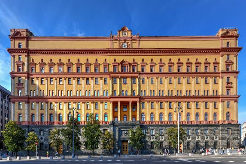 Lubyanka -莫斯科,俄罗斯 免版税图库摄影