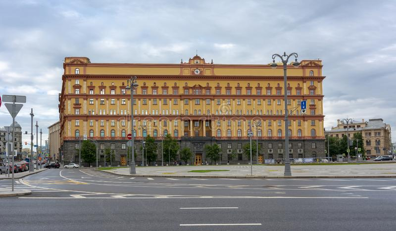 Lubyanka Building in Moscow, Russia royalty free stock photography