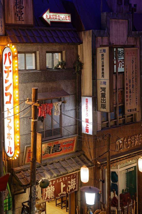 Luces del museo de los Ramen de Shin-Yokohama imágenes de archivo libres de regalías