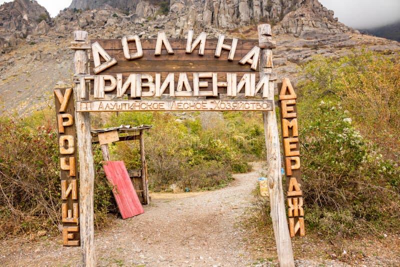 LUCHISTOE, DE KRIM - SEPTEMBER 2014: Demerdzhiberg in de Krim royalty-vrije stock fotografie