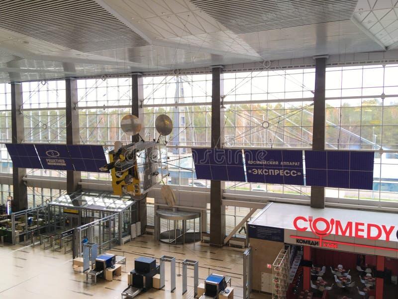 Luchthaven in Krasnoyarsk in Siberië, Rusland stock foto's
