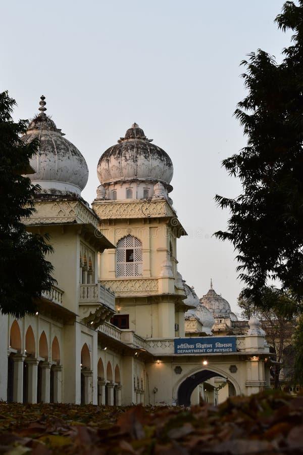 Lucknow Universiteit, India stock afbeelding