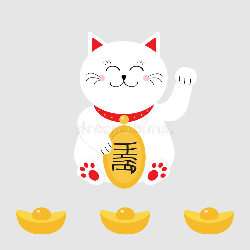 Lucky cat holding golden coin. Japanese Maneki Neco cat waving hand paw icon. Chinese gold Ingot. Feng shui Success wealth symbol. Mascot. Cute character royalty free illustration
