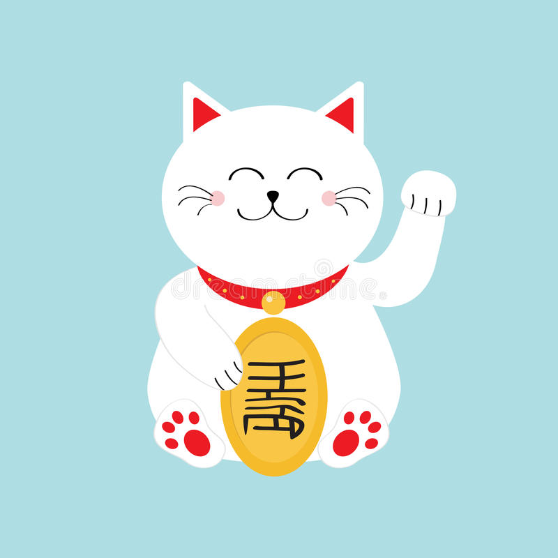 Lucky cat holding golden coin. Japanese Maneki Neco cat waving hand paw icon. Feng shui Success wealth symbol mascot. Cute cartoon vector illustration