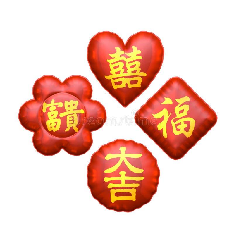 Lucky Charm pelo ano novo chinês do casamento ilustração stock