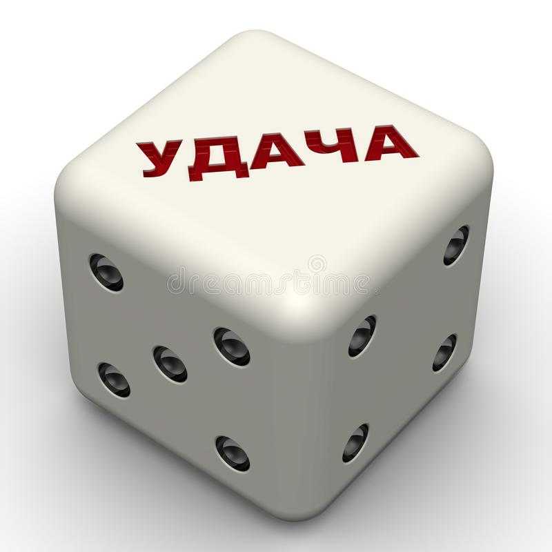 Lucky dice. Labeled dice with word LUCK Russian language royalty free illustration