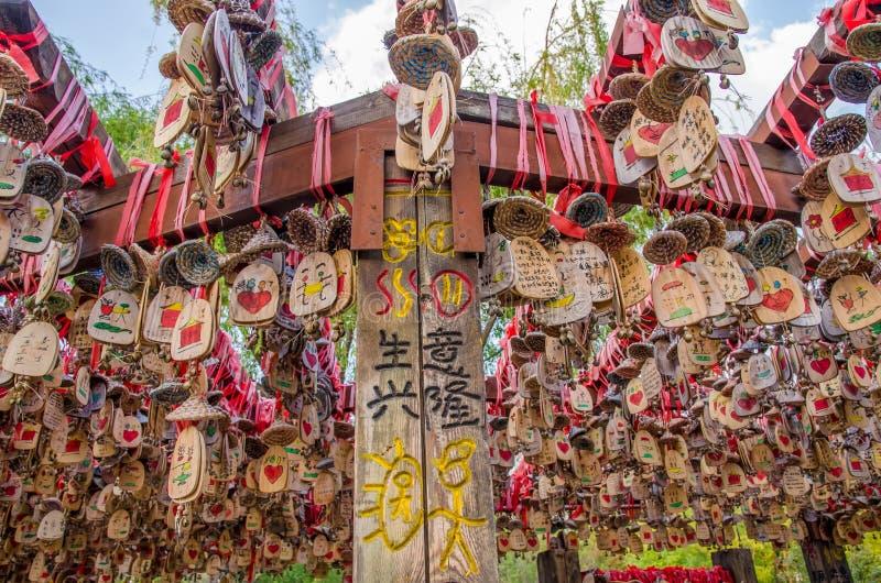 Lucky Dongba Aspiration Windbell na cidade antiga de Shuhe, Yunnan China fotos de stock
