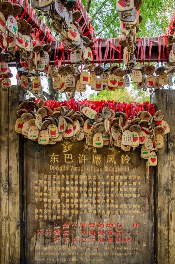 Lucky Dongba Aspiration Windbell nella città antica di Shuhe, il Yunnan Cina immagine stock libera da diritti