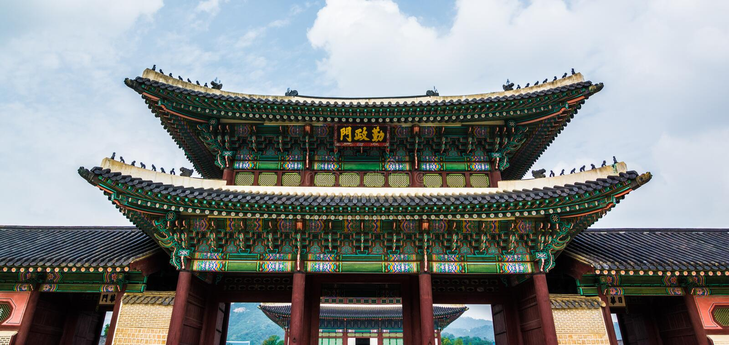 ludowego gyeongbokgung muzeum pałacu krajowego Korei fotografia stock