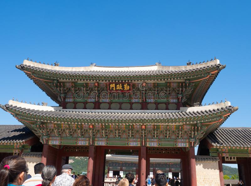 Ludowy obraz lub Dancheong przy Gyeongbokgung pałac fotografia royalty free