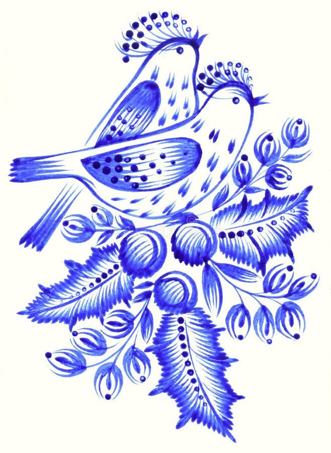 Ludowy ornament royalty ilustracja