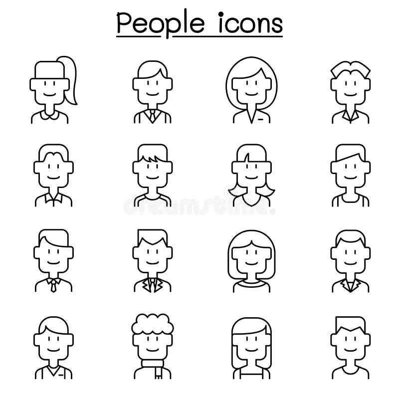 Ludzie, osoba, kariera, zawód ikona ustawiająca w cienkim kreskowym stylu royalty ilustracja