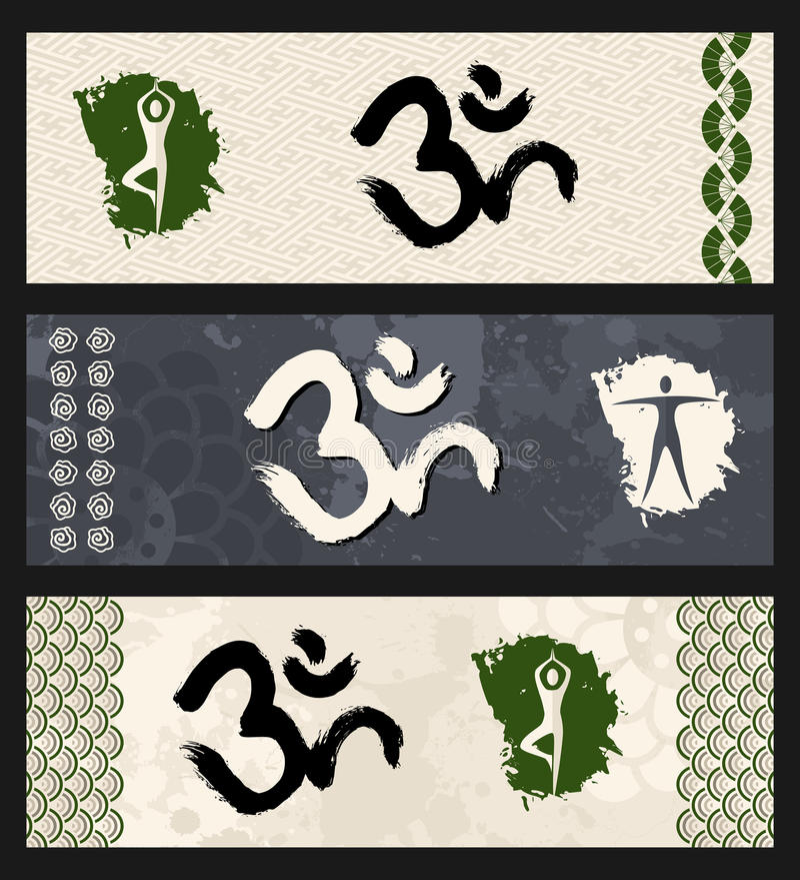 Ludzka kształta treningu Om symbolu joga ilustracja. ilustracja wektor