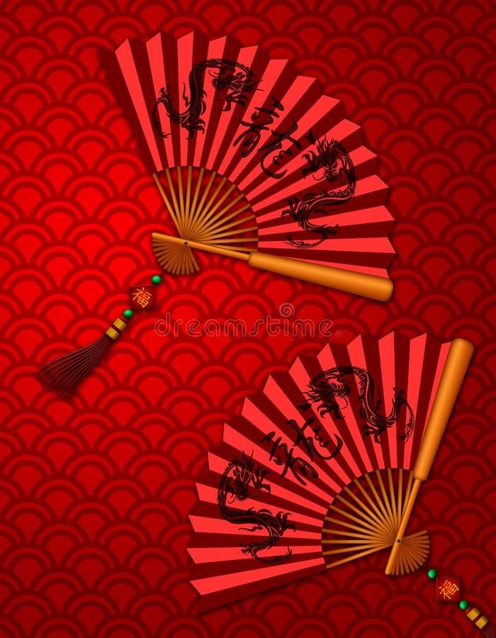 luftar den kinesiska draken för bakgrund nytt scalesår royaltyfri illustrationer