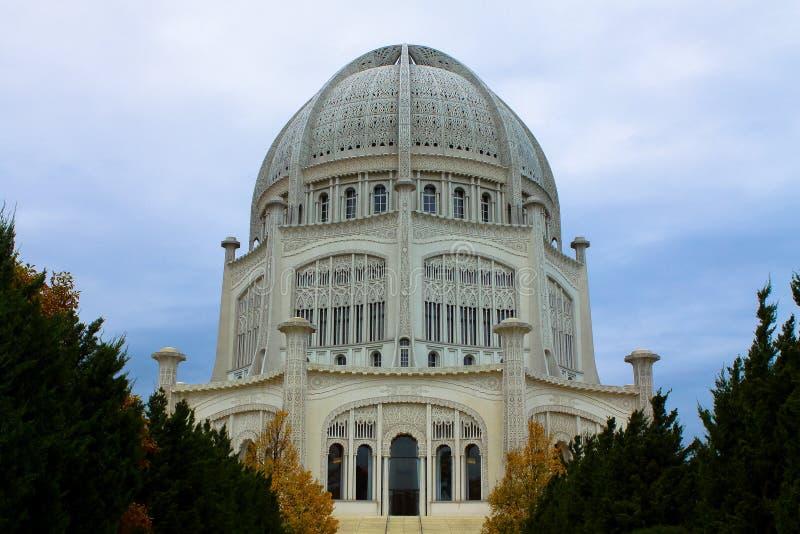 Lugar de alabanza de Baha'i foto de archivo