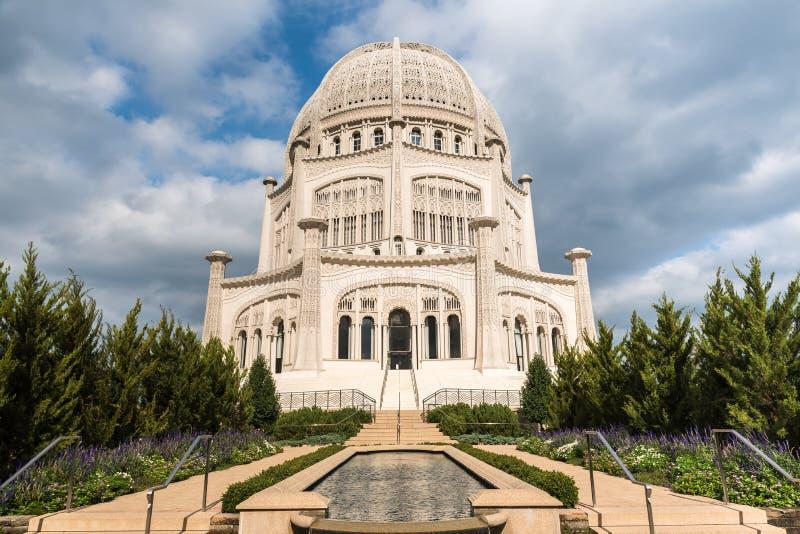 Lugar de alabanza de Bahai foto de archivo libre de regalías