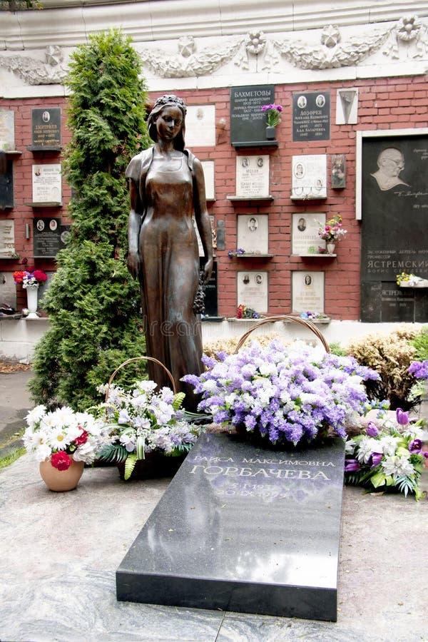 Lugar de descanso pasado de Raisa Gorbachev-Titarenko fotos de archivo