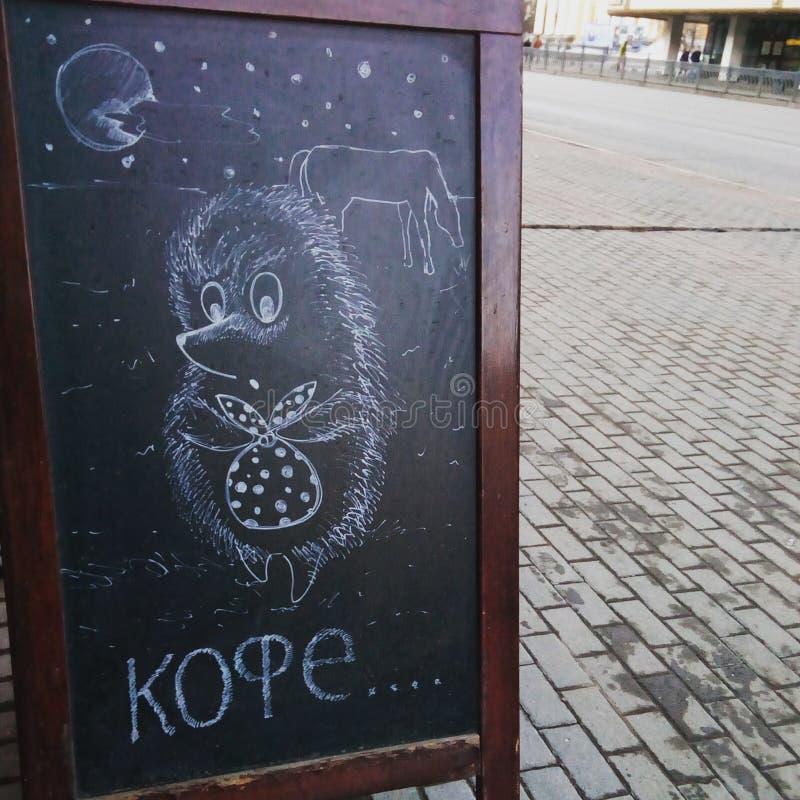 Lugar del café de Ufa fotografía de archivo libre de regalías