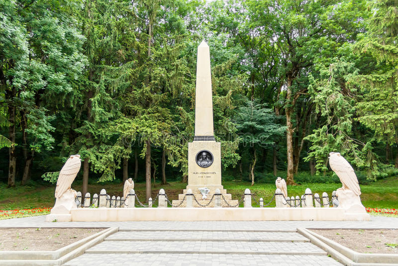 Lugar del poeta ruso más grande de Lermontov del duelo foto de archivo libre de regalías