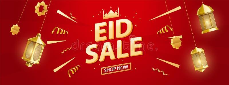 Lugar do fundo do kareem de ramadan do ouro para a bandeira da venda do texto fotos de stock
