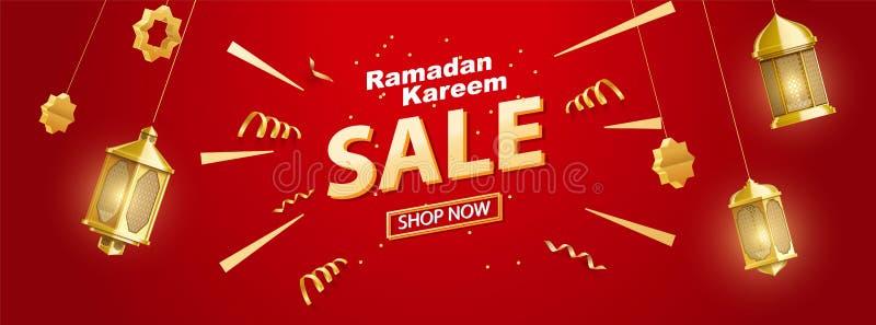 Lugar do fundo do kareem de ramadan do ouro para a bandeira da venda do texto fotografia de stock royalty free