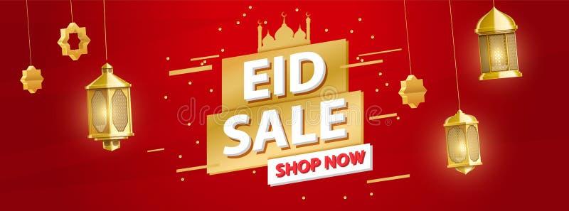 Lugar do fundo do kareem de ramadan do ouro para a bandeira da venda do texto imagens de stock royalty free