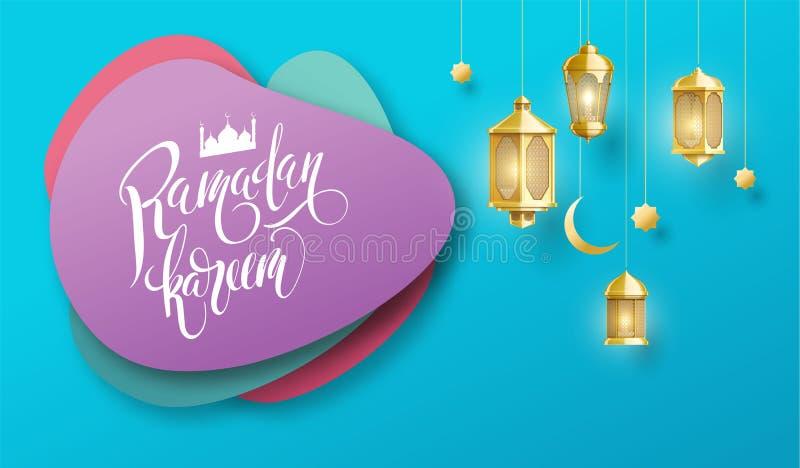 Lugar do fundo do kareem de ramadan do ouro para o texto fotos de stock royalty free