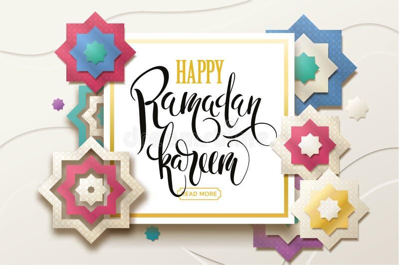 Lugar do fundo do kareem de ramadan do ouro para o texto imagem de stock royalty free