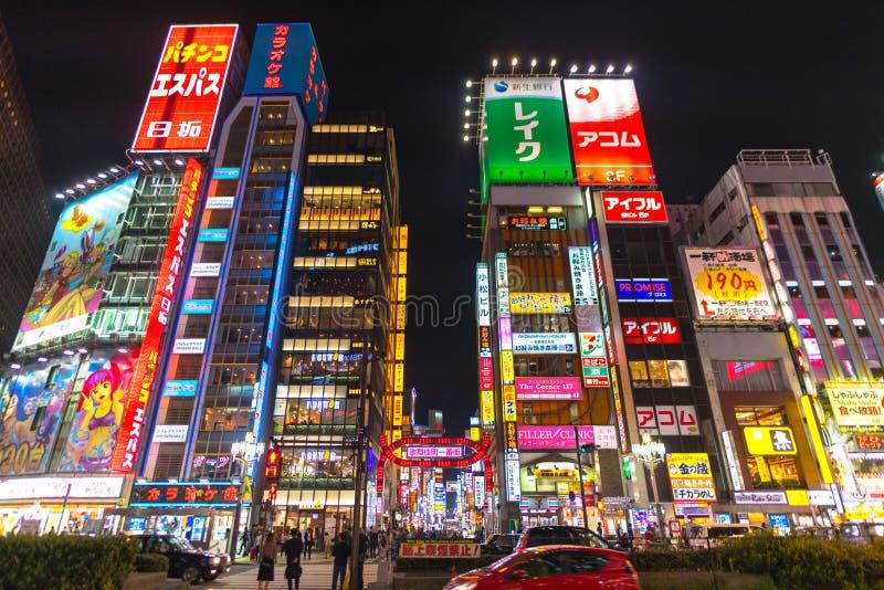 Lugar famoso de Kabukicho no Tóquio de Shinjuku, Japão imagem de stock