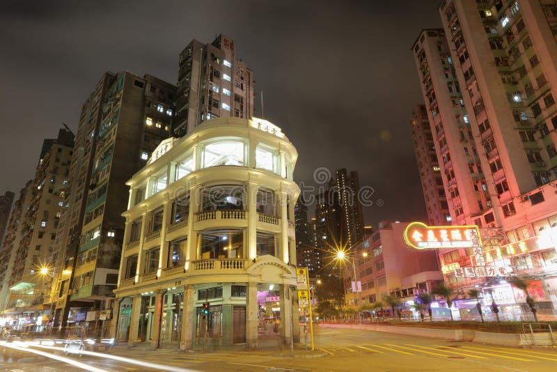 Lui Seng Chun, old buildings in Hong Kong. Lui Seng Chun, the grade I historic old buildings in Hong Kong stock image
