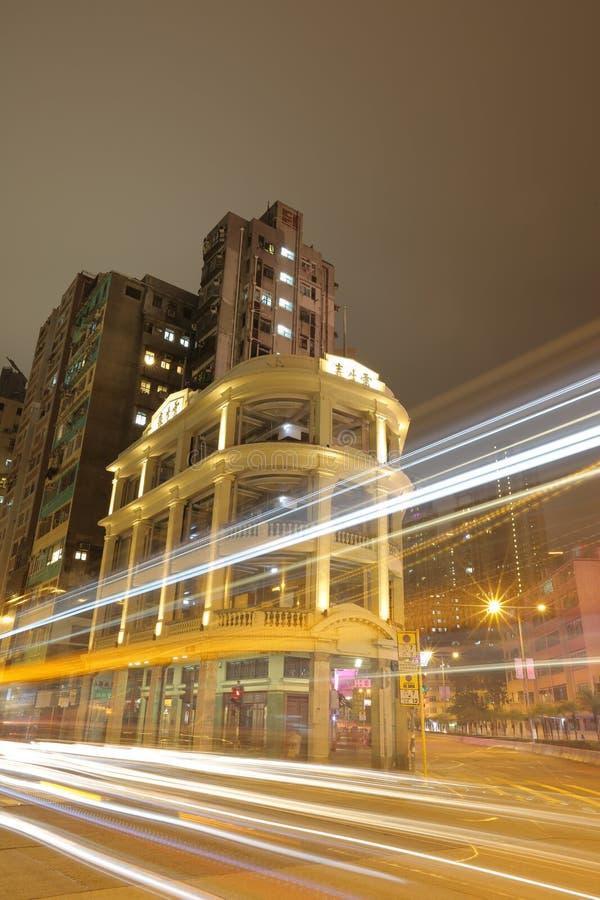 Lui Seng Chun, old buildings in Hong Kong. Lui Seng Chun, the grade I historic old buildings in Hong Kong royalty free stock photos