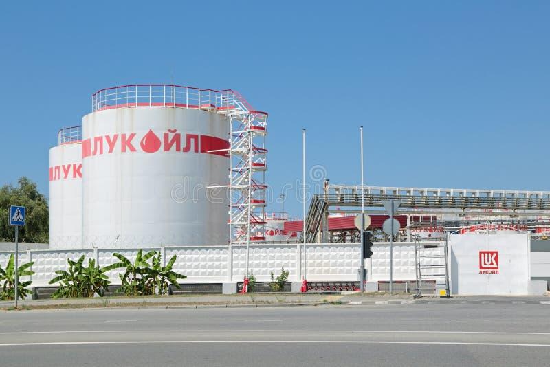 LUKOIL magazyn ropy naftowe zdjęcie royalty free