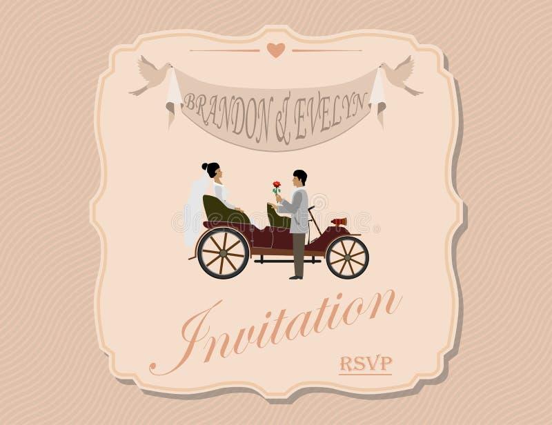 Luksusowa miłość! ilustracja wektor