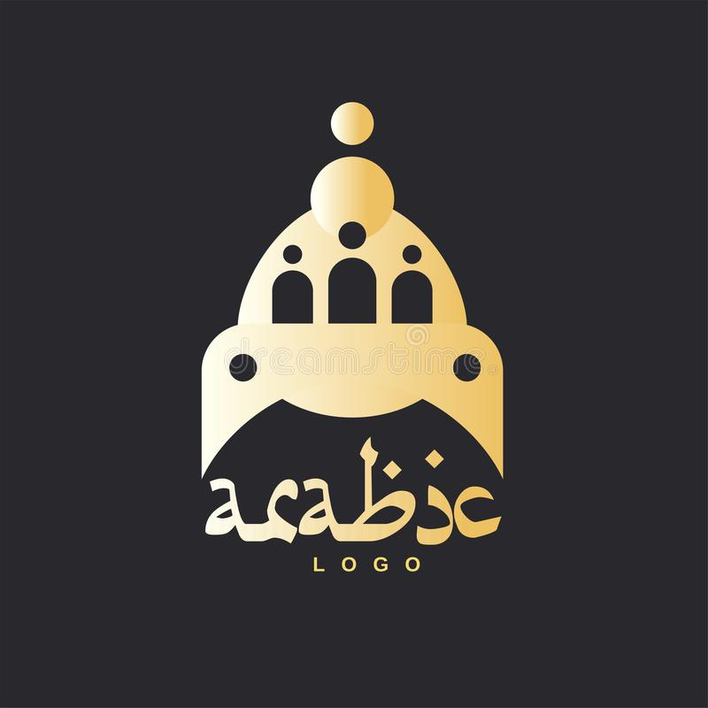 Luksusowa złota meczetowa kopuła ilustracji