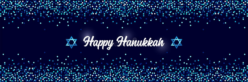 Luksusowy Świąteczny Szczęśliwy Hanukkah horyzontalny tło z błyska i błyskotliwy skutek i literowanie ilustracja wektor