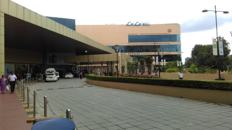 Lulu购物中心 库存图片
