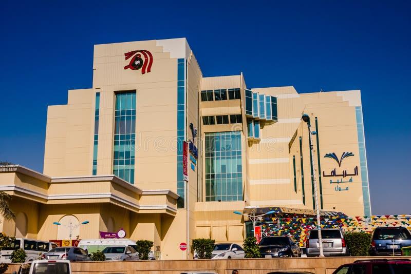 Lulu plac w Al Murabba i Hypermarket, Riyadh fotografia stock