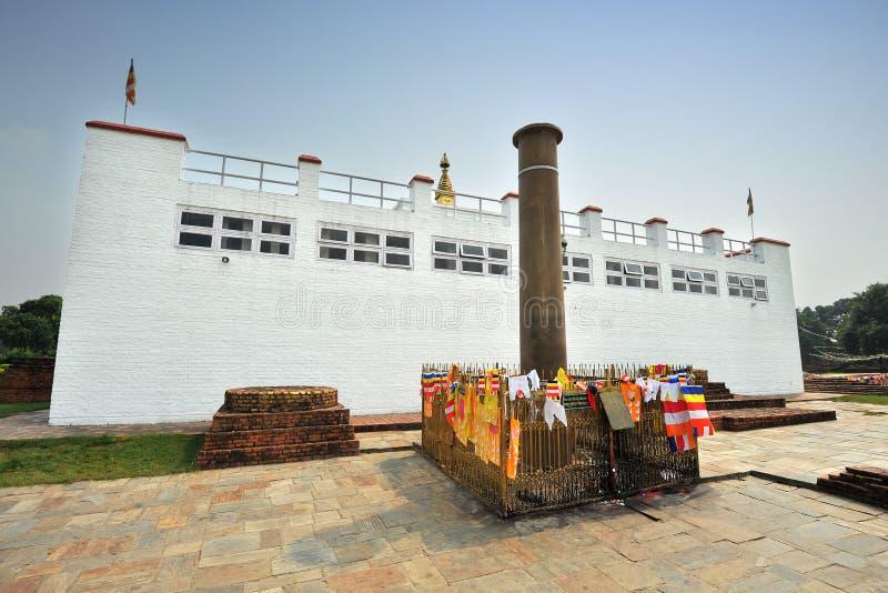 Lumbini (Непал) стоковые изображения