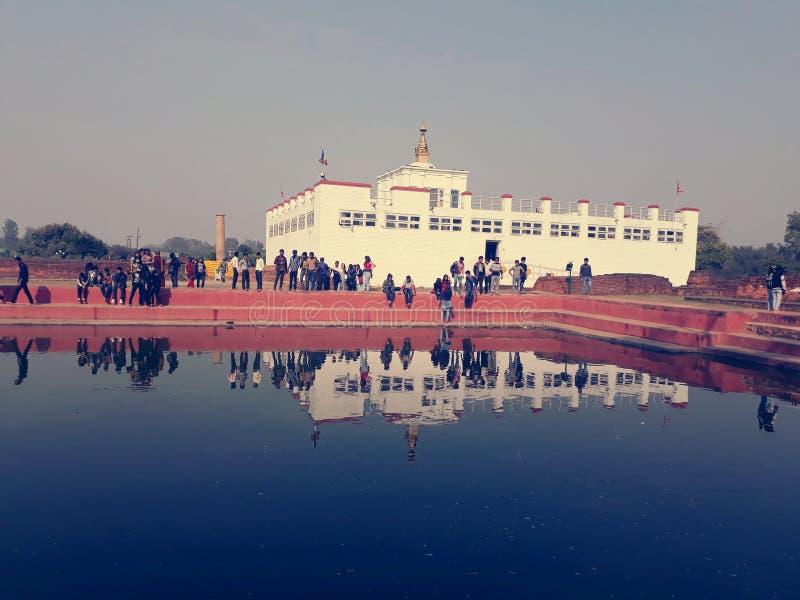Lumbini Népal images stock
