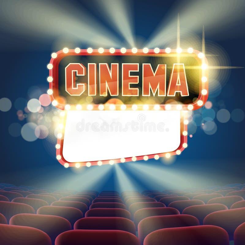 Lumière de cinéma illustration libre de droits