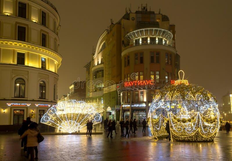 Lumières du ` s Moscou de nouvelle année image libre de droits