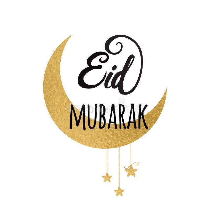 Luna creciente con las estrellas de oro para el mes santo de la comunidad musulmán, celebración de Eid Mubarak ilustración del vector