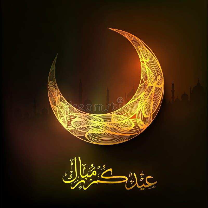 Luna creciente de oro para el festival de comunidad musulmán, Eid Mubarak ilustración del vector