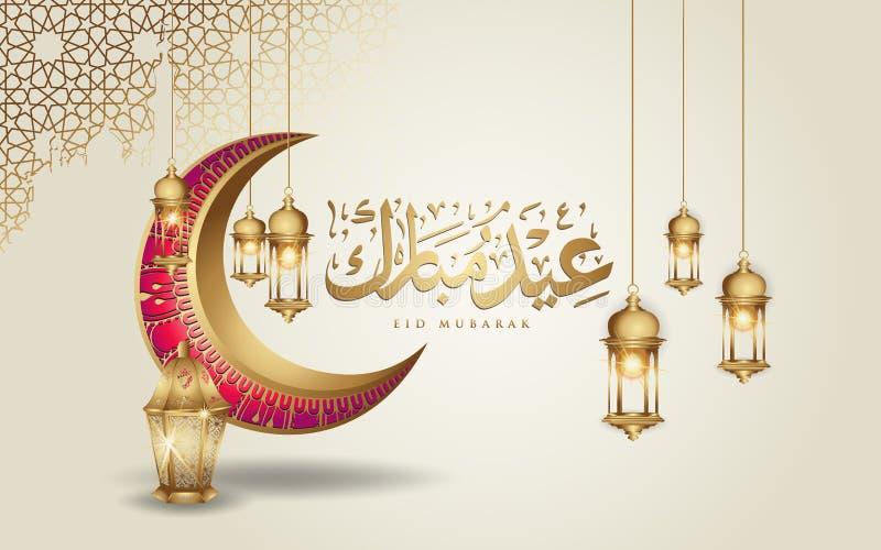 Luna creciente del diseño islámico de Eid Mubarak, linterna tradicional y caligrafía árabe, vector adornado islámico de la tarjet ilustración del vector