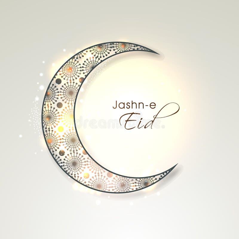 Luna creciente floral para la celebración de Jashn-e-Eid stock de ilustración