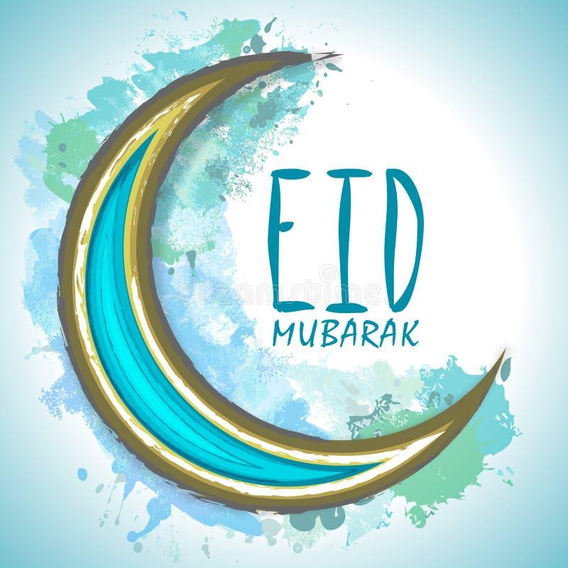 Luna crescente creativa per la celebrazione di Eid Mubarak royalty illustrazione gratis