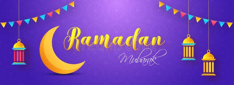 Luna crescente dorata, lanterne variopinte d'attaccatura e bandiere della stamina per Ramadan Mubarak illustrazione vettoriale