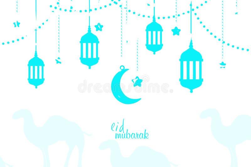 Luna de Eid Mubarak Traditional Arabic Lantern With y fondo del blanco de la tarjeta de felicitación de las estrellas ilustración del vector