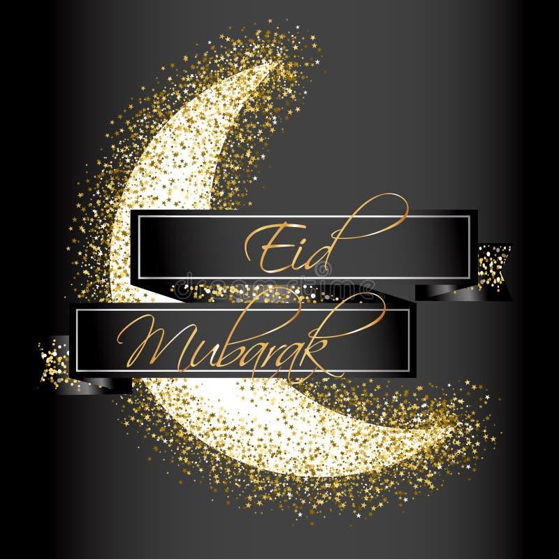 Luna de oro para el festival de comunidad musulmán Eid Mubarak con brillo Se utilizan las fuentes libres ilustración del vector