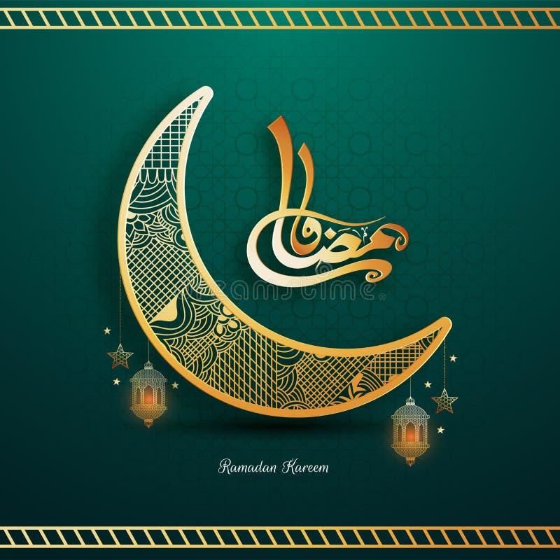 Luna decorativa floral brillante en fondo verde con el texto árabe del kareem del Ramadán stock de ilustración